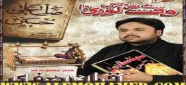 Qurban Jafri Nohay 2017-18