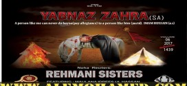 Rehmani Sister Nohay 2017-18