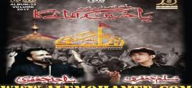 Sajid Jafri Nohay 2017-18