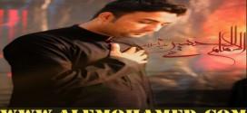 Alif Aly Nohay 2017-18