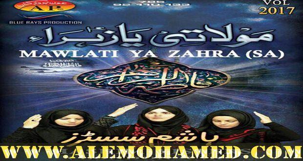 Hashim Sister Nohay 2017-18