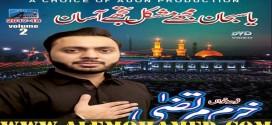 Khurrum Murtaza Nohay 2017-18