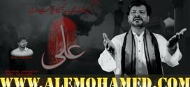 Anwer Ali Ayyam-e-Ali Noha 2018-19