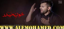 Mesum Abbas Ayyam-e-Ali Noha 2018-19