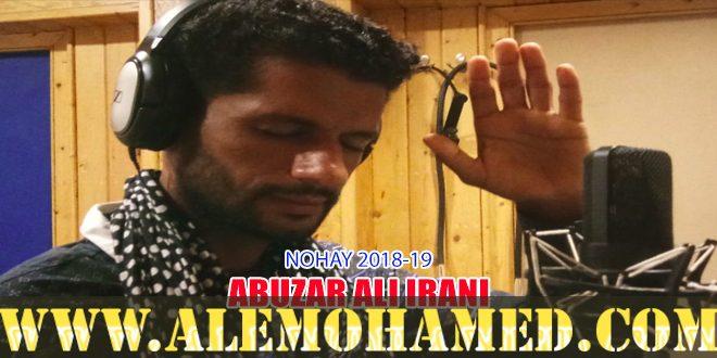 Abuzar Ali Irani Nohay 2018-19