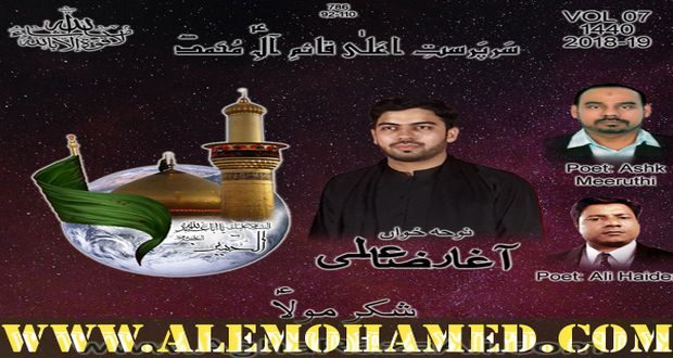 Agha Raza Ali Nohay 2018-19
