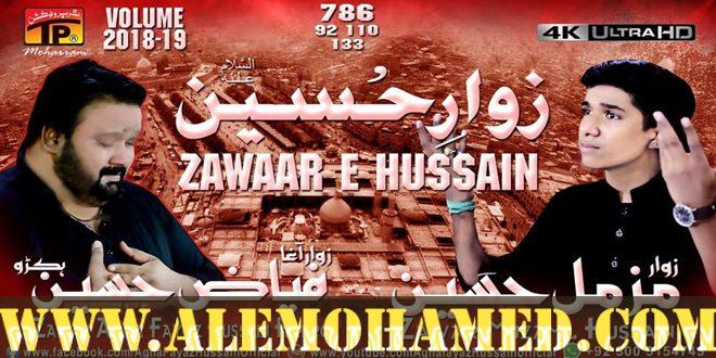 Agha Fayyaz Hussain Hakro Nohay 2018-19