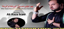 Ali Raza Irani Nohay 2018-19