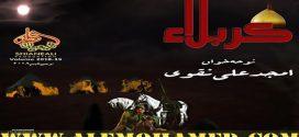 Amjad Ali Naqvi Nohay 2018-19