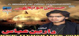 Darin Abbas Nohay 2018-19