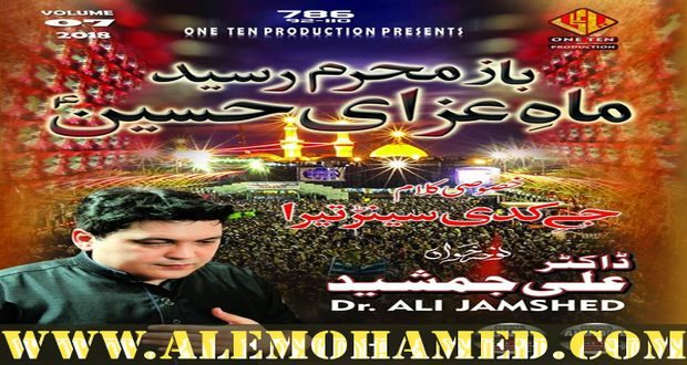 Dr Ali Jamshed Nohay 2018-19