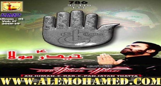 Haider Sherazi Nohay 2018-19