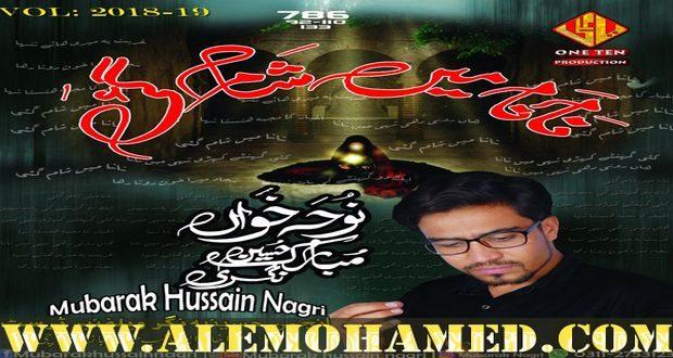 Mubarak Hussain Nagri Nohay 2018-19