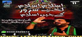 Muhammad Abbas Baloch Nohay 2018-19