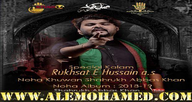 Shahrukh Abbas Nohay 2018-19