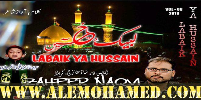 Zaheer Abbas Naqvi Nohay 2018-19