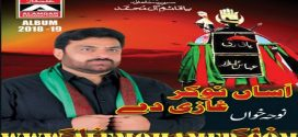 Zakir Hussain Zakir Nohay 2018-19