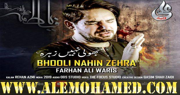 Farhan Ali Waris Ayyam-e-Fatima Nohay 2019-20