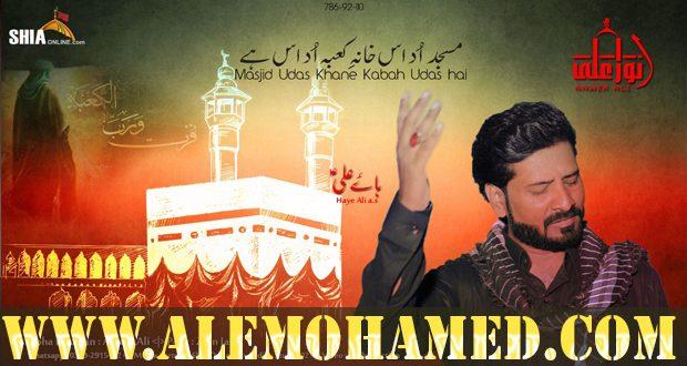 Anwer Ali Ayyam-e-Ali Nohay 2019-20