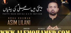 Asim Lilani Ayyam-e-Ali Nohay 2019-20