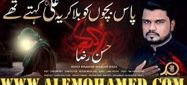 Hasan Raza Ayyam-e-Ali Nohay 2019-20