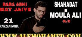 Mir Sajjad Mir Ayyam-e-Ali Nohay 2019-20