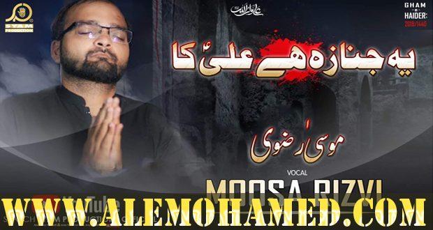 Moosa Rizvi Ayyam-e-Ali Nohay 2019-20