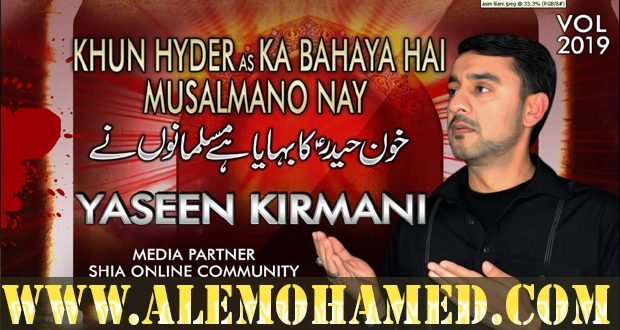 Yaseen Kimrani Ayyam-e-Ali Nohay 2019-20