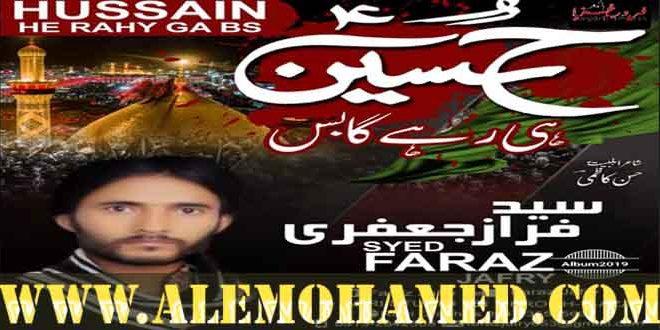 Faraz Jafry Nohay 2019-20