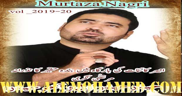 Murtaza Nagri Nohay 2019-20