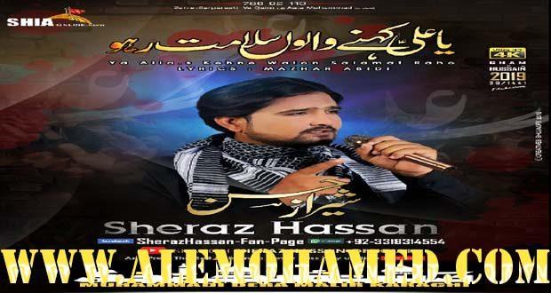 Sheraz Hasan Nohay 2019-20