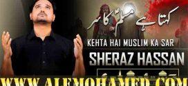 Sheraz Hasan Nohay 2020-21
