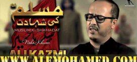 Ali Kazmi Nohay 2021-22