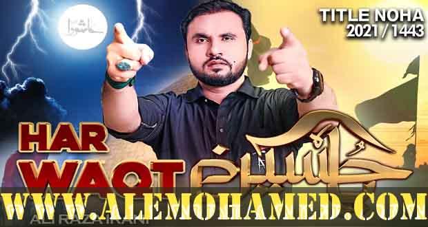 Ali Raza Irani Nohay 2021-22