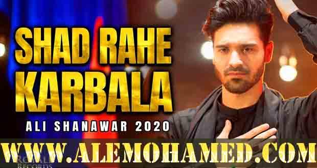 Ali Shanawar Nohay 2020-21