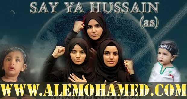 Hashim Sister Nohay 2020-21