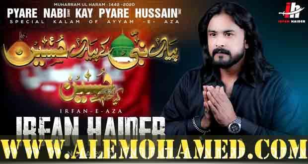 Irfan Haider Nohay 2020-21