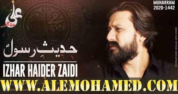 Izhar Haider Zaidi Nohay 2020-21