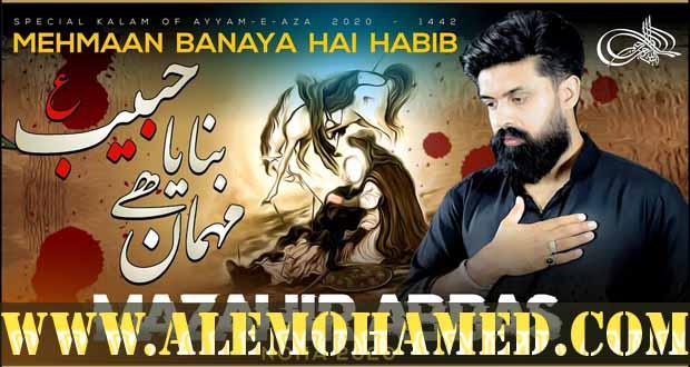 Mazahir Abbas Nohay 2020-21