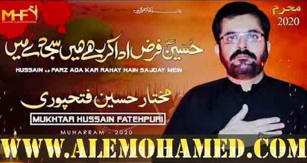 Mukhtar Hussain Fathepuri Nohay 2020-21