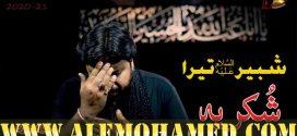 Qurban Jafri Nohay 2020-21