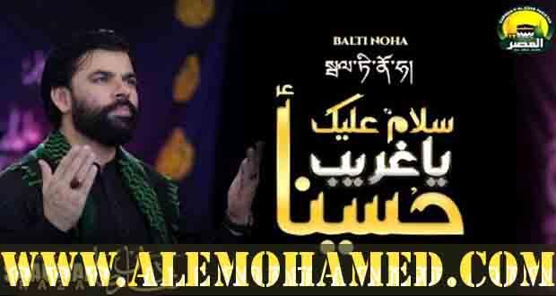 Shadman Raza Nohay 2020-21