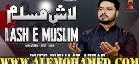 Syed Shujat Abbas Nohay 2021-22