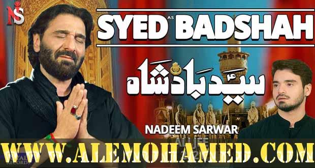 Nadeem Sarwar Nohay 2021-22